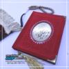 Buku Yasin & Tahlil Hardcover Bludru 128 Halaman HVS