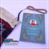 Buku Yasin & Tahlil Softcover 192 Halaman HVS