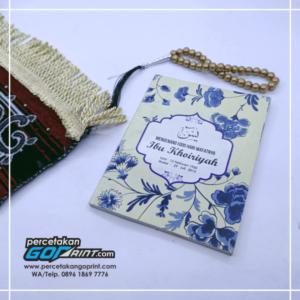 Buku Yasin & Tahlil Softcover 224 Halaman Artpaper
