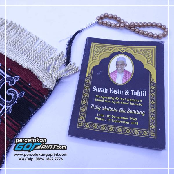 Buku Yasin & Tahlil Softcover 224 Halaman HVS